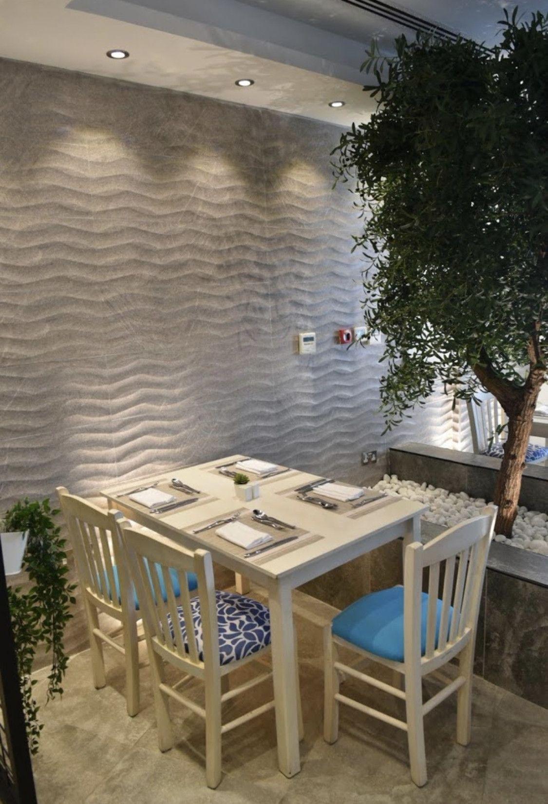 Feta Restaurant 8