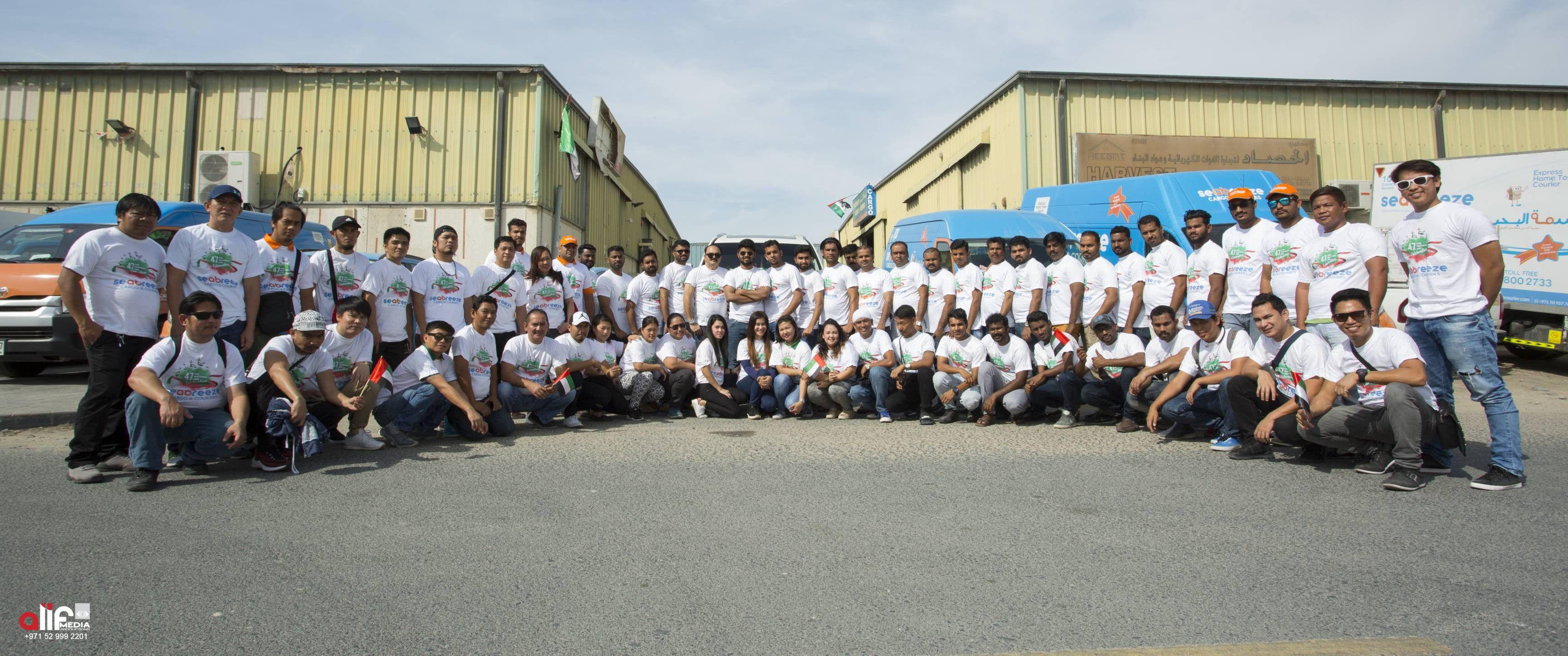 SBC Express Cargo 0