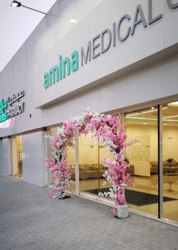 Amina Medical Center