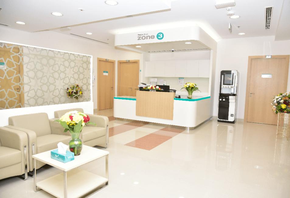 مركز أمينة الطبي  4