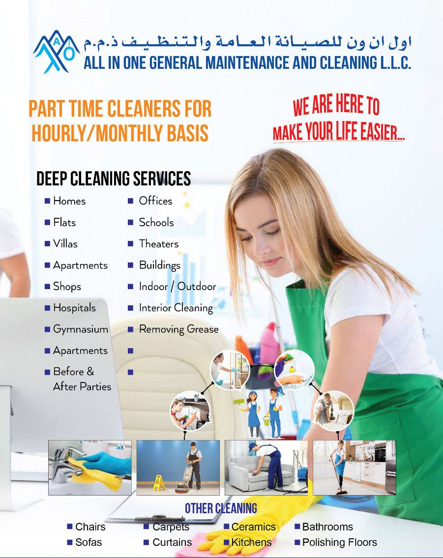 All In One General Maintenance And Cleaning LLC 0
