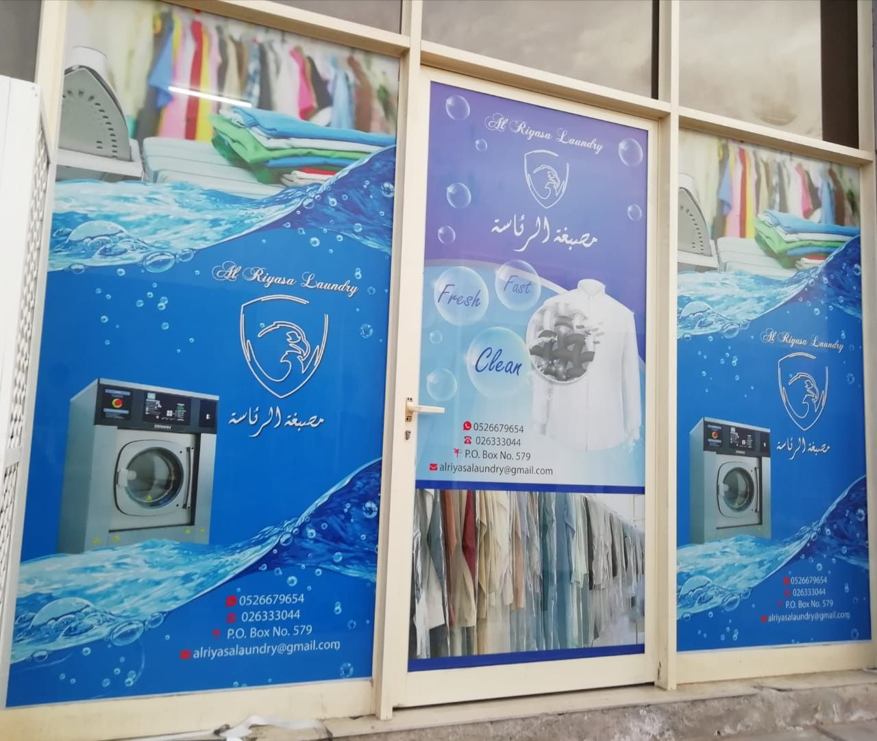 Al Riyasa Laundry & Dry Cleaners 6