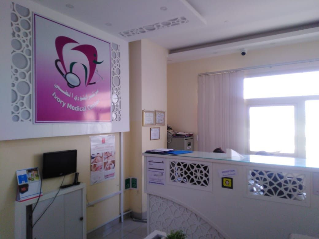 Ivory Medical Center In Al Ain 8