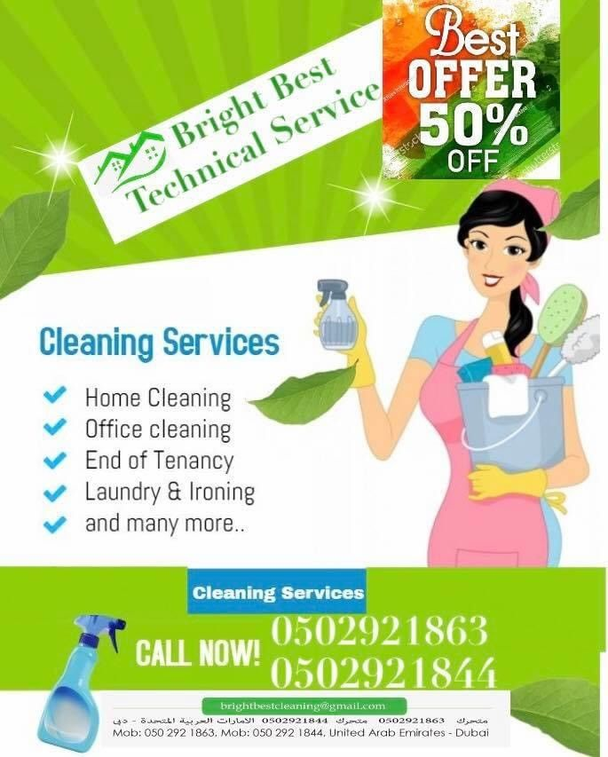 Bright Best Technical Service/Cleaning Services  0