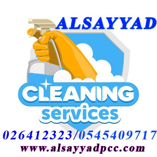 Al Sayyad Pest Control&cleaning Services