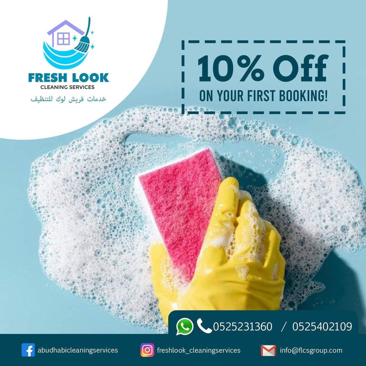 Fresh Look Cleaning Services Group 1