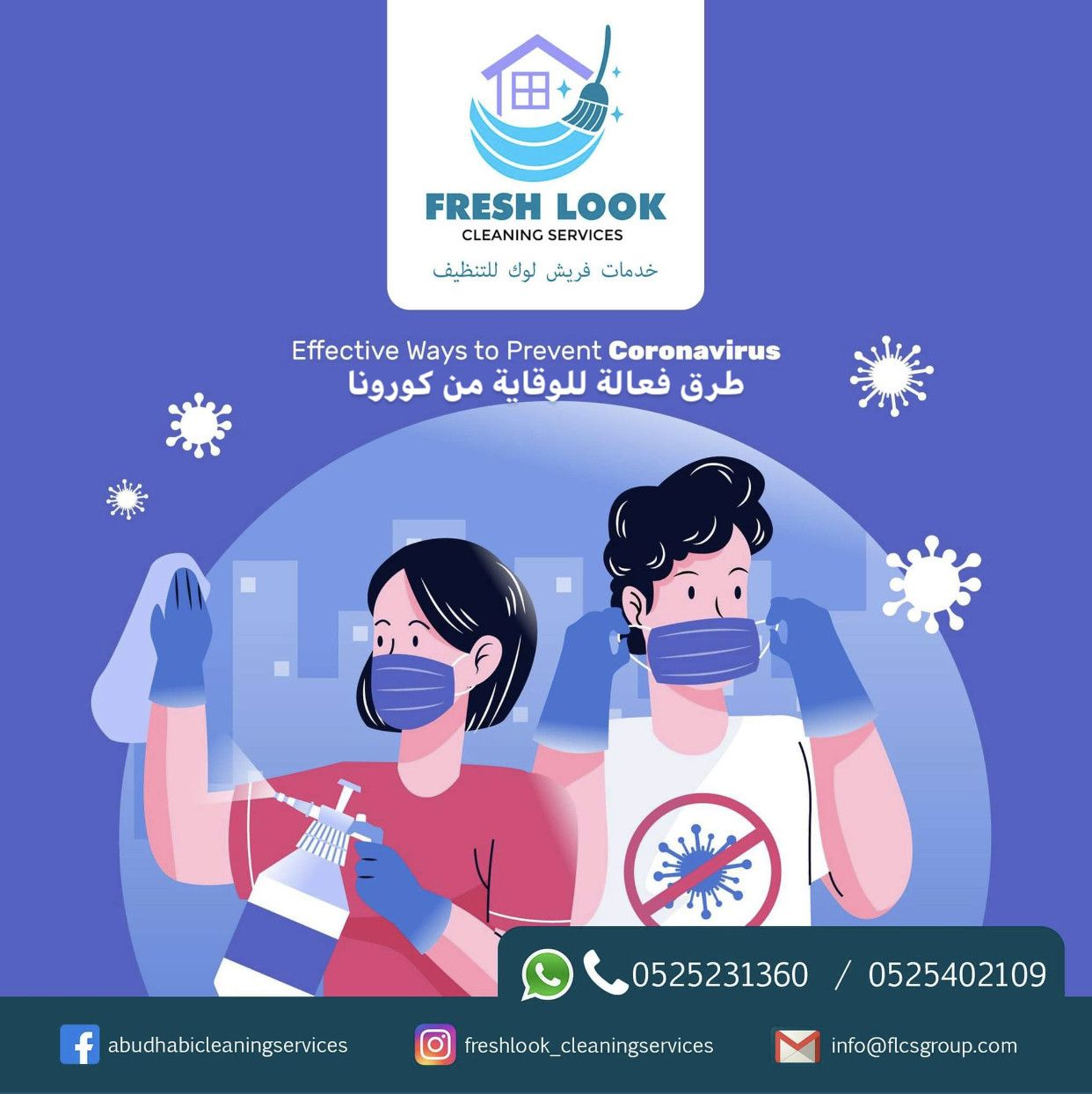 Fresh Look Cleaning Services Group 2