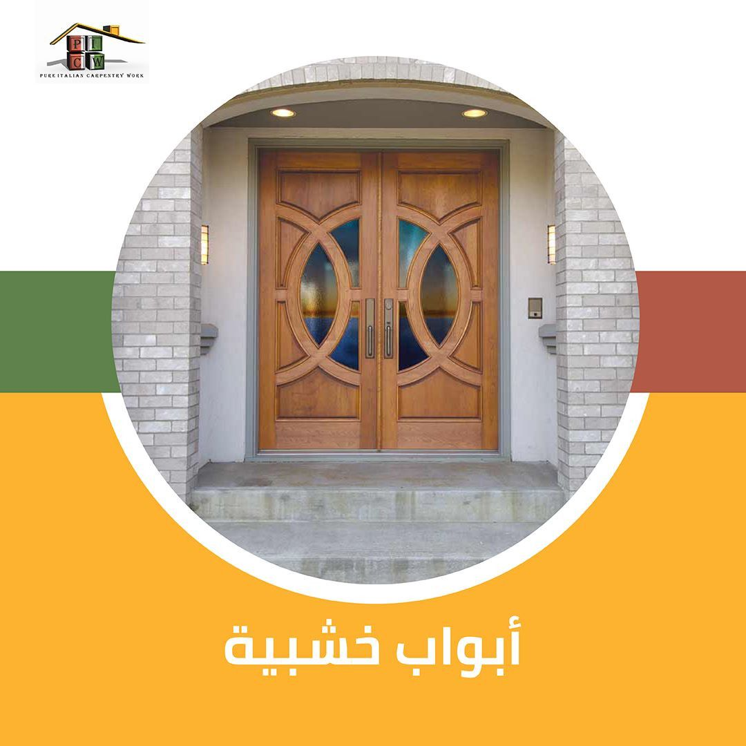 Smooth, Attractive and Best Quality Custom Made Wooden Cupboard and Doors in Abu Dhabi